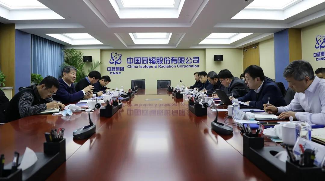 生态环境部刘华副部长一行莅临中国同辐调研指导工作