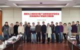 """""""在线低能<font color=red>电子束辐照</font>灭菌装置""""项目通过中国科学院验收"""