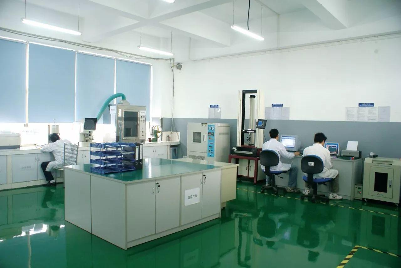 辐射技术在聚乙烯改性的研究进展