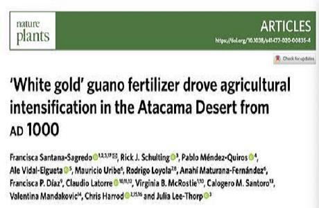 科学家利用同位素分析千年前极干旱沙漠出现农业繁荣的原因