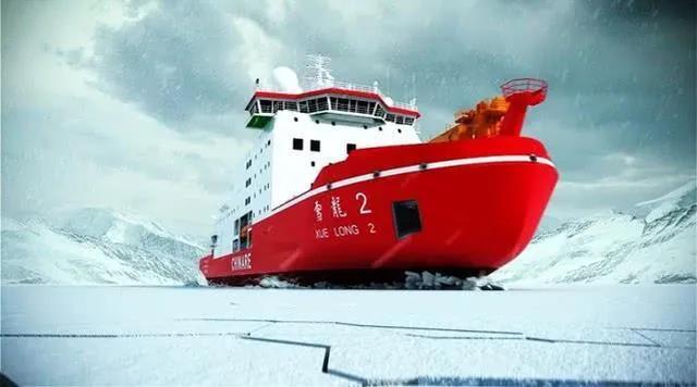 """超声检测技术为""""雪龙2号""""远征南极保驾护航!"""