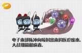 """《新闻大求真》""""探秘""""中广核技电子束辐照技术"""