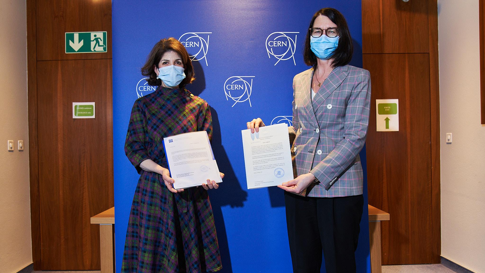 欧洲核子研究组织欢迎爱沙尼亚成为该组织准会员国