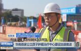深圳市质子肿瘤治疗中心项目完成土壤环境初步调查报告编制服务单位公开招标