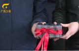 """广西重点企业与海南大学完成""""航天育种创新研发中心""""签约"""
