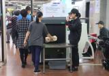 大包小包过安检 X射线安检仪辐射有多大?