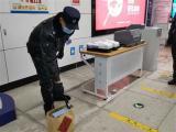 中科院大连化物所研制多款新型安检设备为平安春节保驾护航