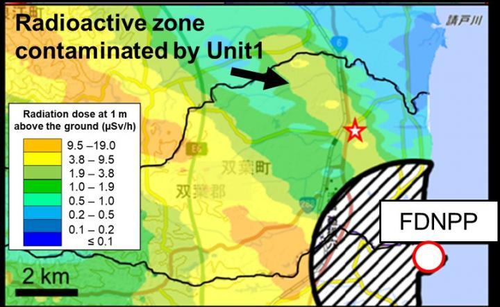 福岛发现大于300微米的新的高放射性粒子