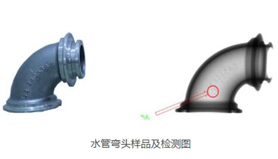 X射线无损检测设备可为小型工件提供优质检测方案