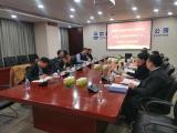 中国原子能与中核财务深化工作交流 持续推进产融合作