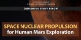 空间核推进技术委员会倡导美国火星任务使用空间核推进系统