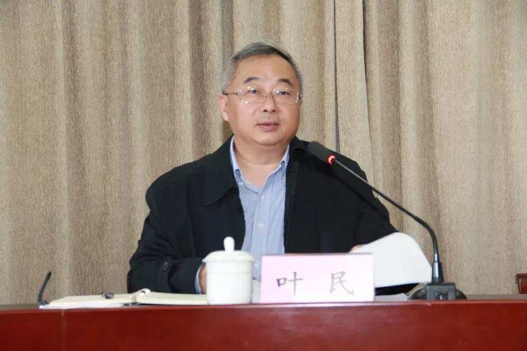叶民获任生态环境部副部长、国家核安全局局长