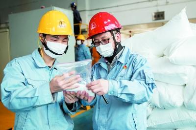 燕山石化成功量产耐辐照医用聚丙烯新产品
