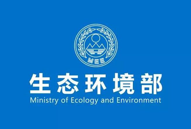 生态环境部审议并原则通过《电离辐射监测质量保证通用要求》