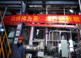热泵技术在放射性废液处理领域首次实现国产化