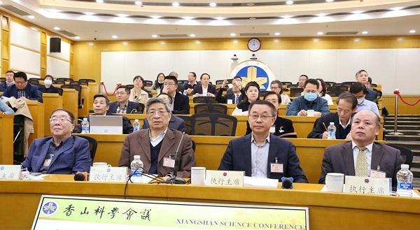 """""""用于硼中子俘获肿瘤治疗的含硼药物""""香山会议在北京召开"""