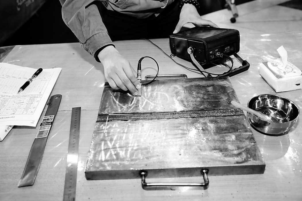 聚变反应堆焊缝超声检测两大标准比较