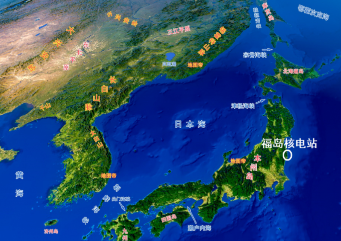 俄罗斯专家谈福岛核污水入海:放射性污染不能彻底清除