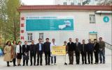 """中国同辐助力阿克苏地区第一人民医院通过""""核医学诊疗工作推进示范基地建设项目""""验收"""