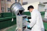 韩国原子能研究院研发同位素追踪空气污染源技术