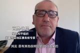 """<p>国际环保组织核专家驳斥日本""""排污入海""""</p>"""