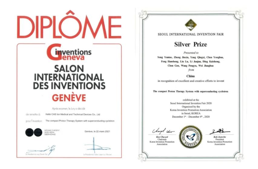 两项核医学技术专利获国际发明展大奖