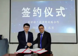 中国同辐总经理见证北方所与百世诺签署战略合作协议