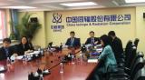 中国同辐成功召开2020年度业绩说明会