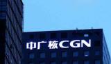 中广核技去年净利同比增长164.04% 核环保业务初创第一年即已盈利