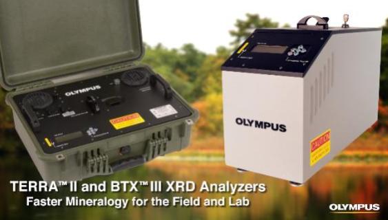 进口X射线衍射仪轻巧方便野外操作安全系数强