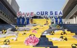 """日本核污水排海制造""""人祸"""" 全人类将为此买单!"""
