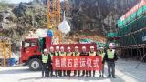 浙江省环境整治项目独居石废渣回取填埋圆满完成