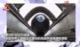 """对标美国核潜艇 俄海军这型""""大杀器""""入列"""