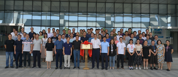 东莞研究部加速器技术部举行广东省五一劳动奖状揭牌仪式