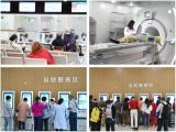 <p>武汉协和医院金银湖院区正式开诊,质子医学中心预计明年建成投用</p>
