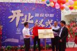 北京核工业(天津河东)医院体检中心揭牌