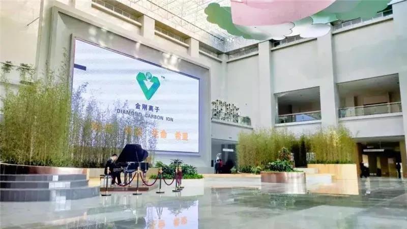 <p>武威重离子中心开业一周年,治疗患者超300例</p>
