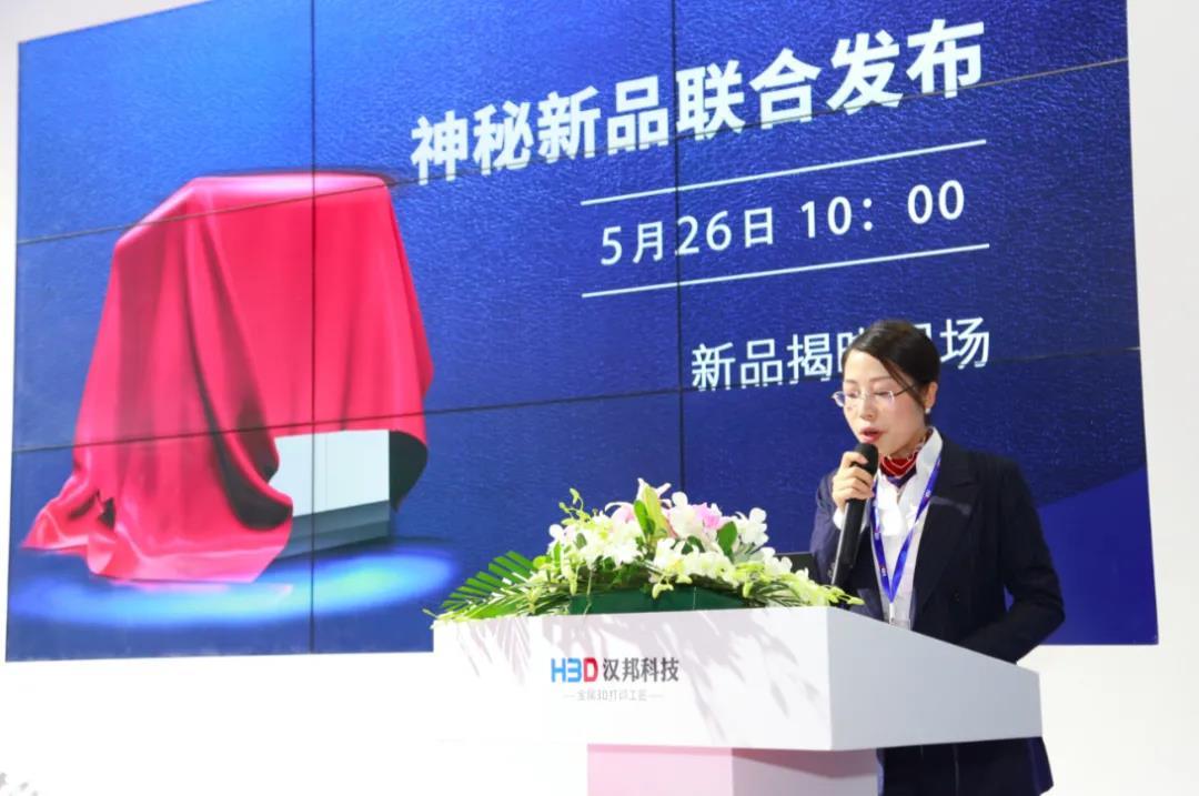 <p>核动力院、汉邦科技与镭脉工业联合发布3D打印新品:换热器、龙焱350、监控系统</p>