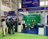 <p>中广核高新核材亮相宁波国际塑料橡胶工业展览会</p>
