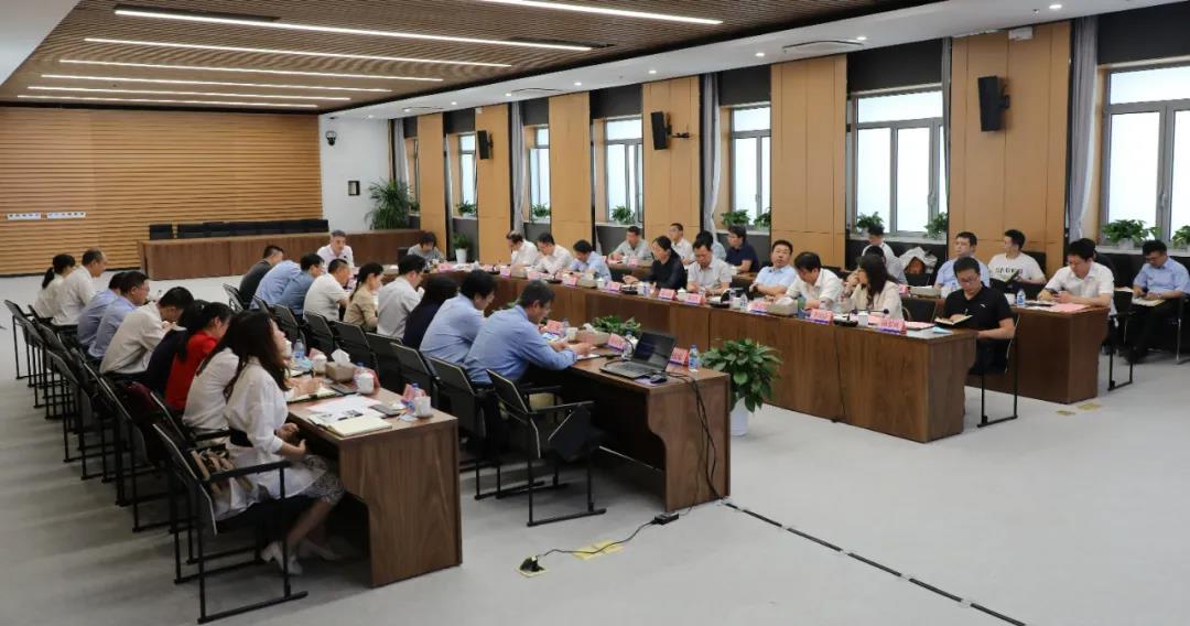 中核环保工作部署推进会:抓落实、提效率,助推公司高质量发展