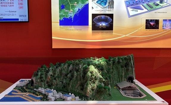 高能所三项大科学装置参展全国科技活动周
