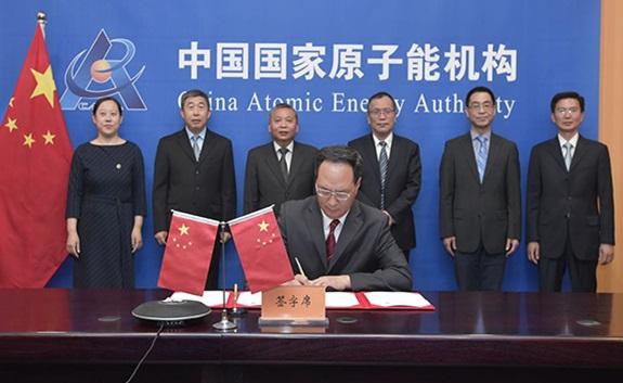 <p>中心与国际原子能机构签署《大型公众活动核安保实际安排》</p>