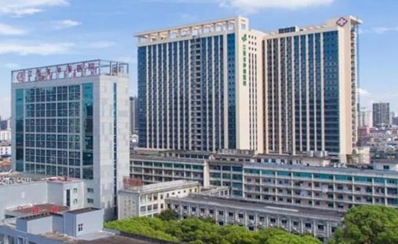 <p>江西省肿瘤医院核医学科核素内照射治疗新病房正式投入使用</p>