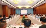 中国环境文化促进会成功举办民用核设施危险化学品安全监督管理研讨会