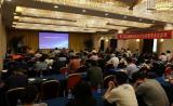 第二届抗辐照应用技术培训暨学术交流会在北京圆满召开