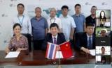 合肥研究院等离子体所与泰国核技术研究所签署合作协议